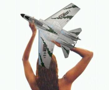 aereo - Q