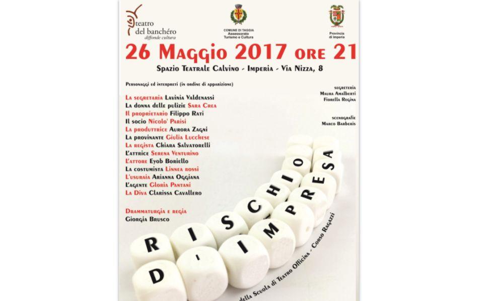"""Allo spazio Calvino di Imperia il Gruppo Ragazzi di Taggia presenta """"Rischio d'impresa"""" commedia gratis per tutti"""