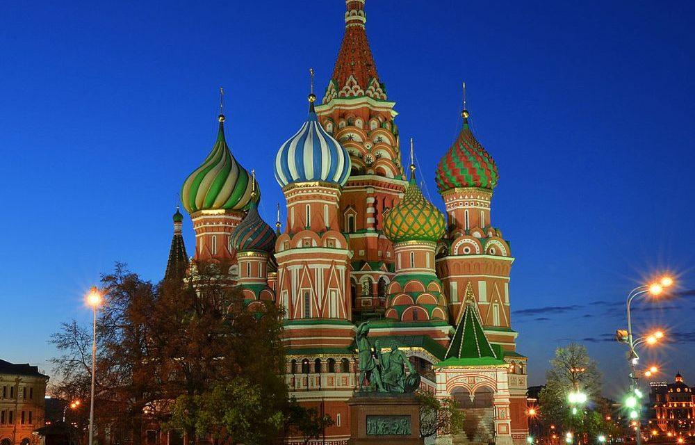 Alessandria citata nel sito internet del Comune di Mosca