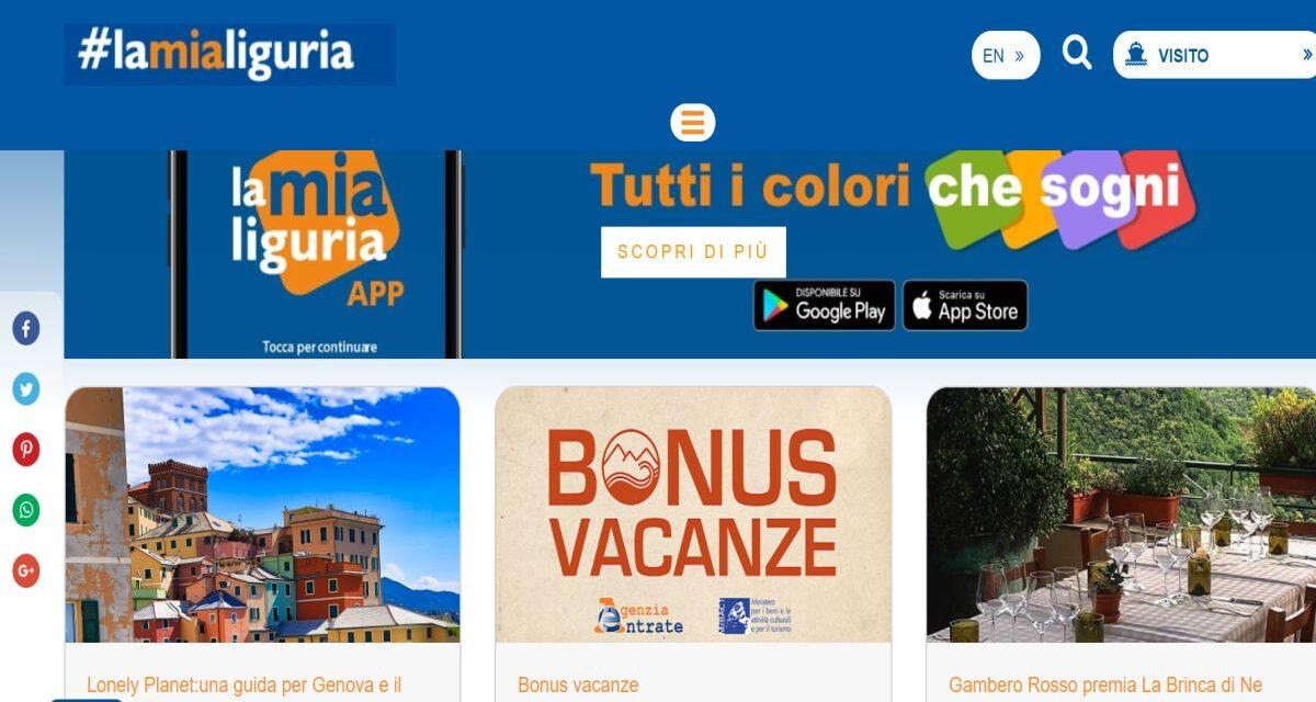 Tutte le opportunità della Liguria in un solo strumento
