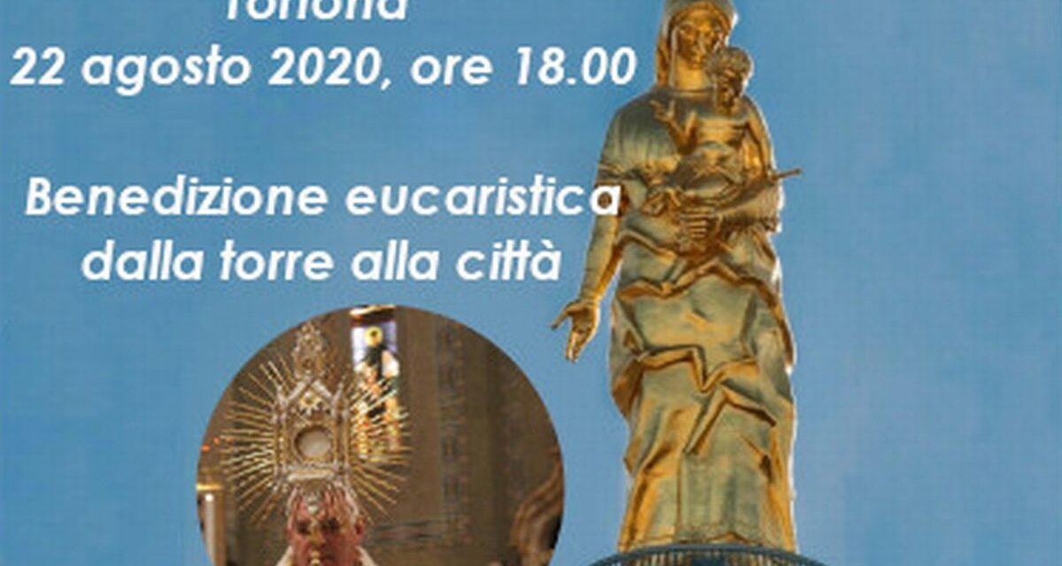 Sabato a Tortona la benedizione dalla Torre della Madonna della Guardia