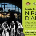 """Sabato al Museo dei Campionissimi  di Novi Ligure  c'è """"Nipoti d'arte"""""""