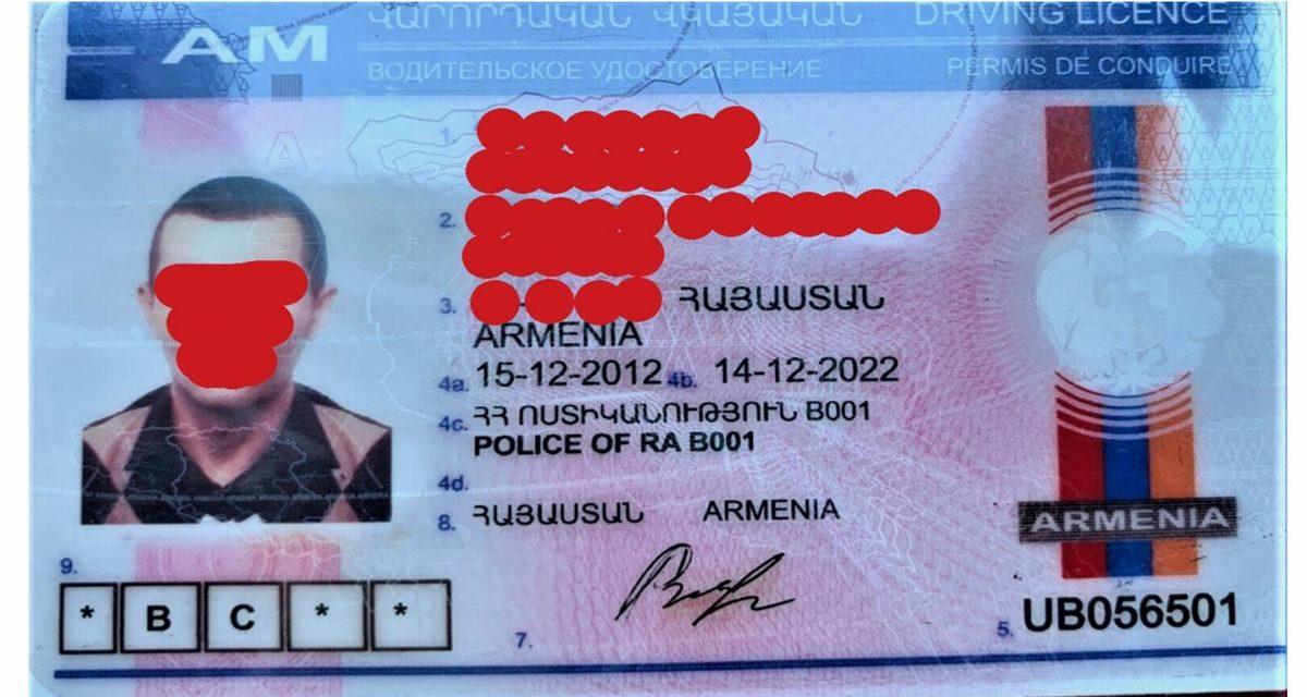 Acqui Terme, non passa l'esame della patente e per la seconda volta viene fermato con una falsa