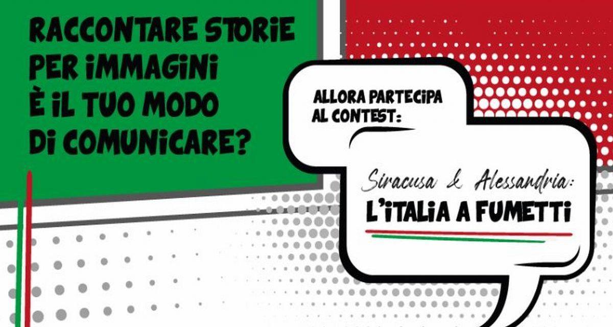 Siracusa & Alessandria, l'Italia a Fumetti in un premio Letterario