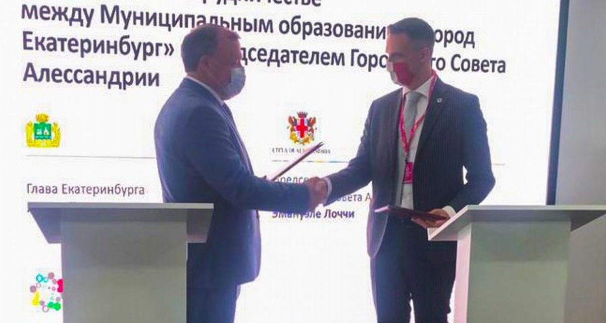Firmato il Patto di Collaborazione e Amicizia fra Alessandria e Ekaterinburg
